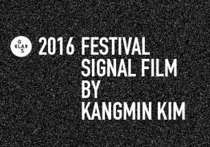 GLAS_Signal_Film_Web